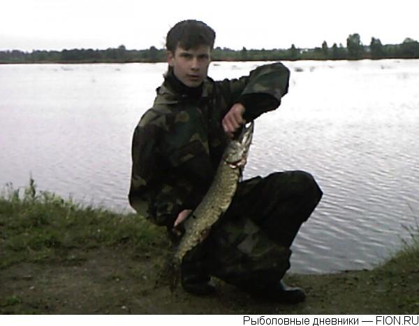 купить живец для рыбалки в ясенево