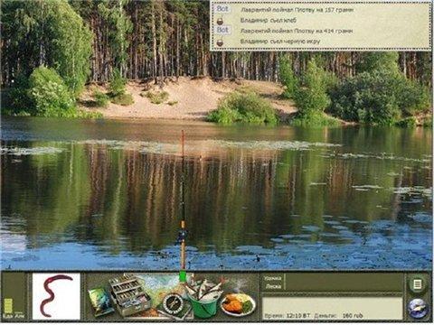скачать русская рыбалка 2 скачать
