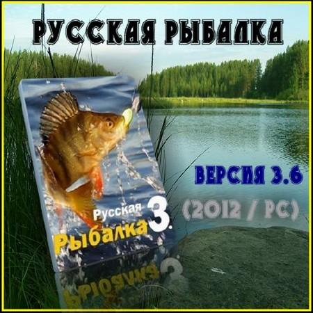 Игры рыбалка на щуку скачать