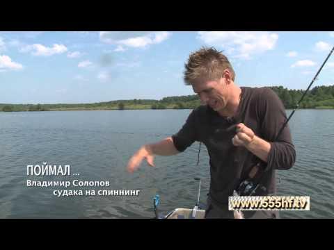 рыбалка спиннингом во владимире