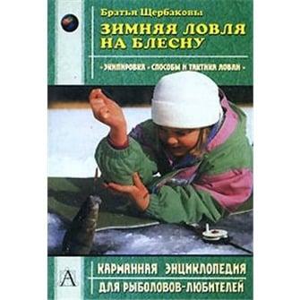 автор любитель рыболов